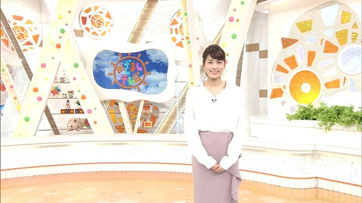 2018年02月15日永島優美の画像01枚目