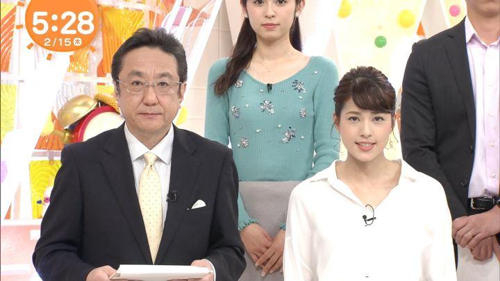 2018年02月15日永島優美の画像03枚目