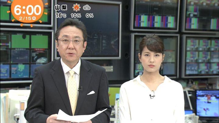 2018年02月15日永島優美の画像05枚目