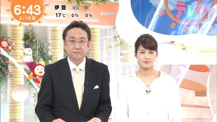 2018年02月15日永島優美の画像09枚目