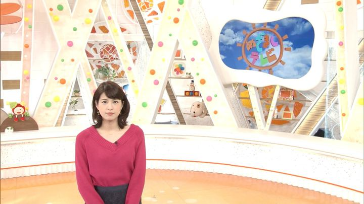 2018年02月16日永島優美の画像01枚目