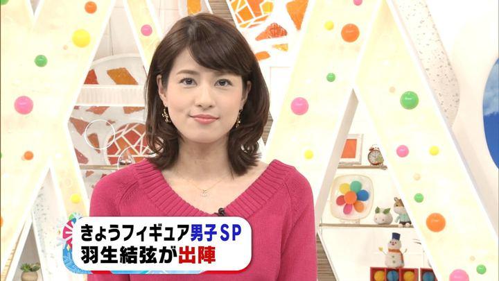 2018年02月16日永島優美の画像02枚目