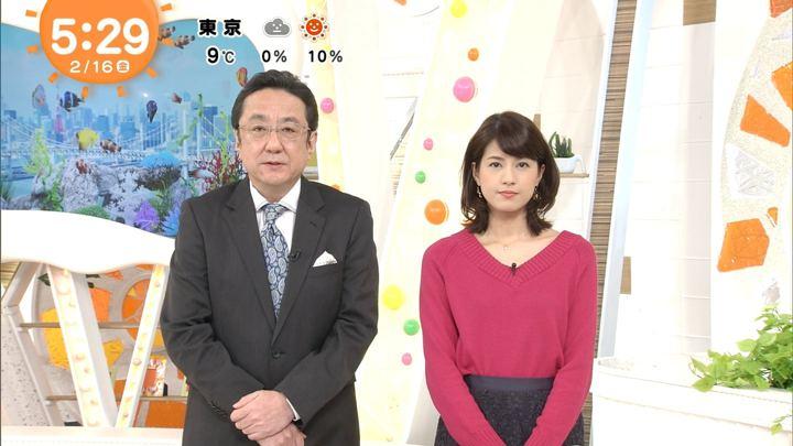 2018年02月16日永島優美の画像04枚目