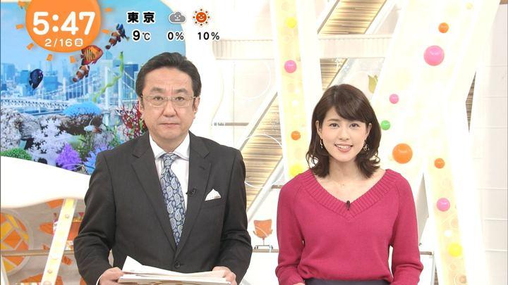 2018年02月16日永島優美の画像05枚目