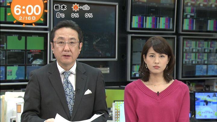 2018年02月16日永島優美の画像06枚目
