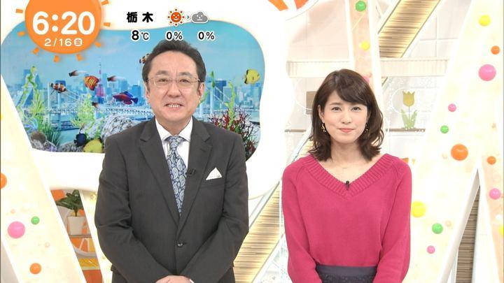 2018年02月16日永島優美の画像09枚目