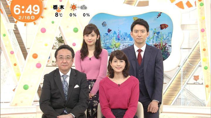 2018年02月16日永島優美の画像12枚目