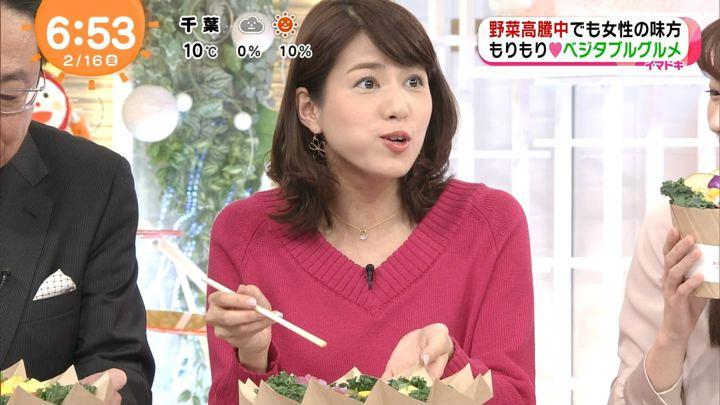 2018年02月16日永島優美の画像14枚目