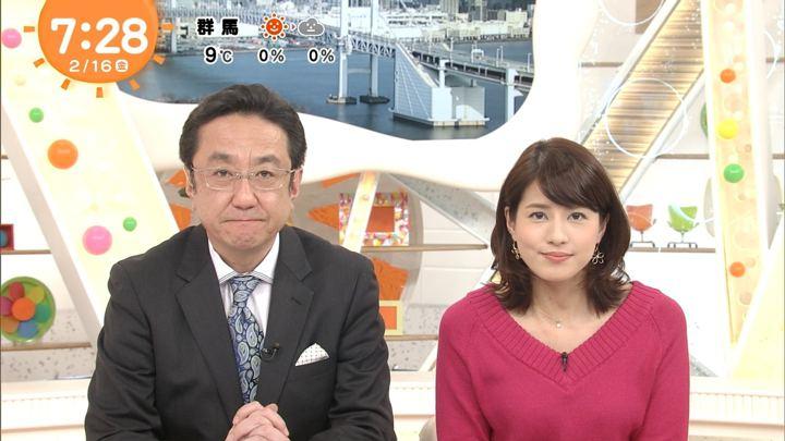 2018年02月16日永島優美の画像15枚目