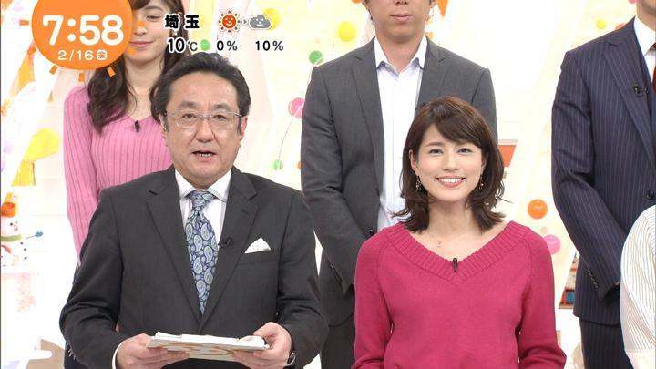 2018年02月16日永島優美の画像17枚目