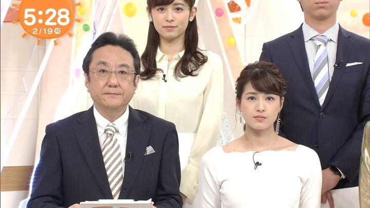2018年02月19日永島優美の画像04枚目