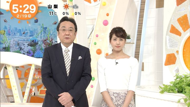 2018年02月19日永島優美の画像05枚目