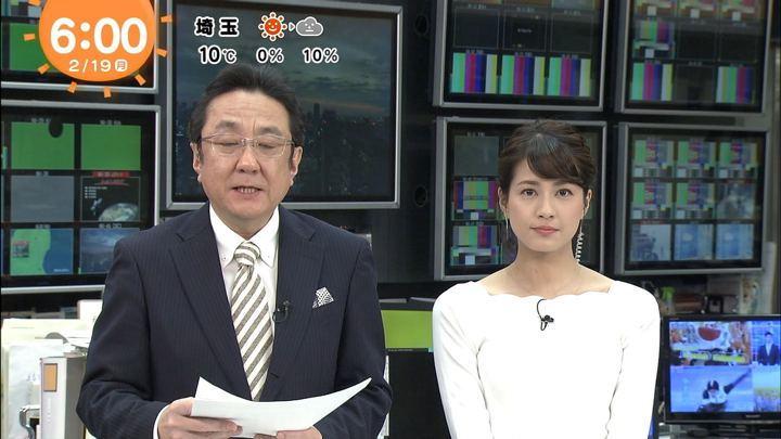 2018年02月19日永島優美の画像07枚目