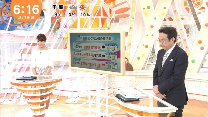 2018年02月19日永島優美の画像09枚目