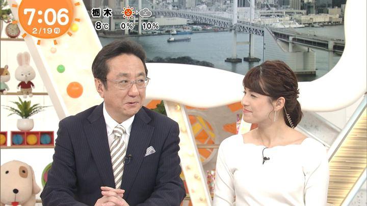 2018年02月19日永島優美の画像14枚目