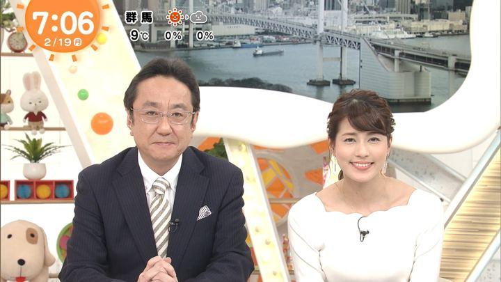 2018年02月19日永島優美の画像15枚目
