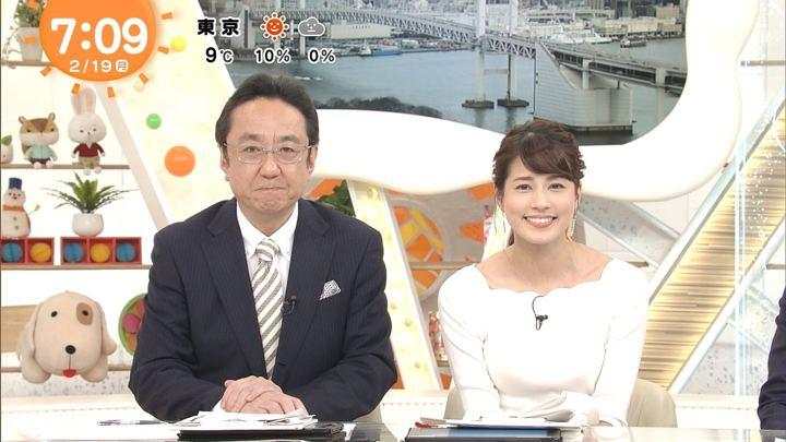 2018年02月19日永島優美の画像16枚目