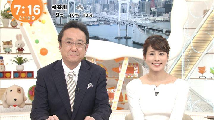 2018年02月19日永島優美の画像17枚目