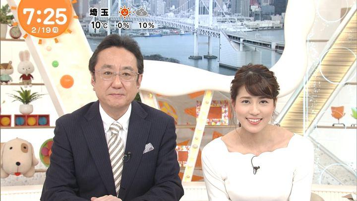 2018年02月19日永島優美の画像19枚目