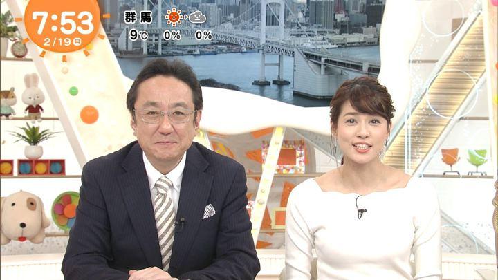 2018年02月19日永島優美の画像21枚目