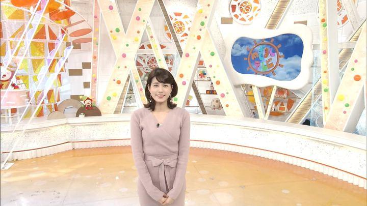 2018年02月20日永島優美の画像01枚目