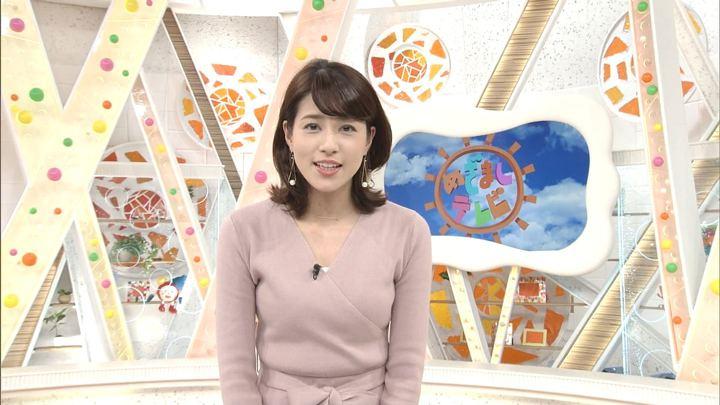 2018年02月20日永島優美の画像02枚目