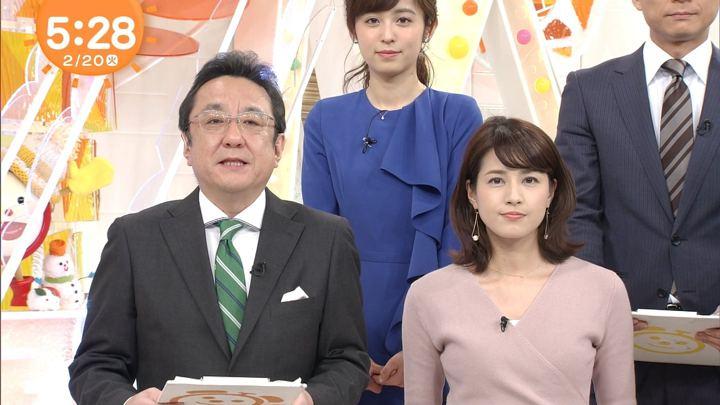 2018年02月20日永島優美の画像03枚目