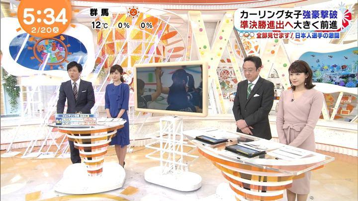 2018年02月20日永島優美の画像04枚目