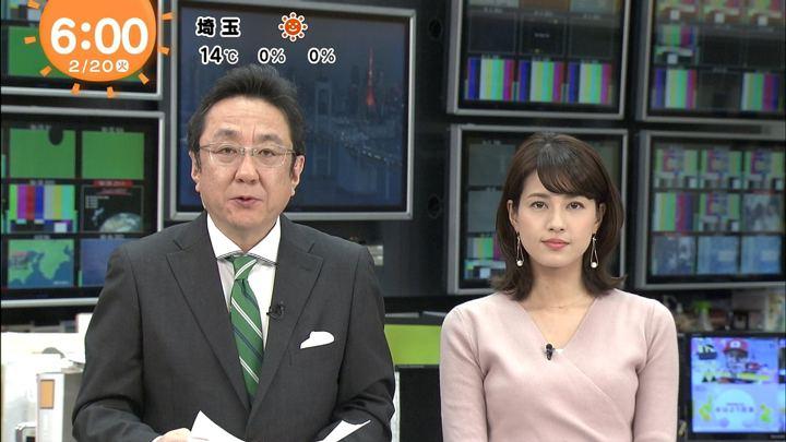 2018年02月20日永島優美の画像05枚目