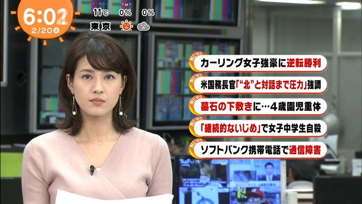 2018年02月20日永島優美の画像06枚目
