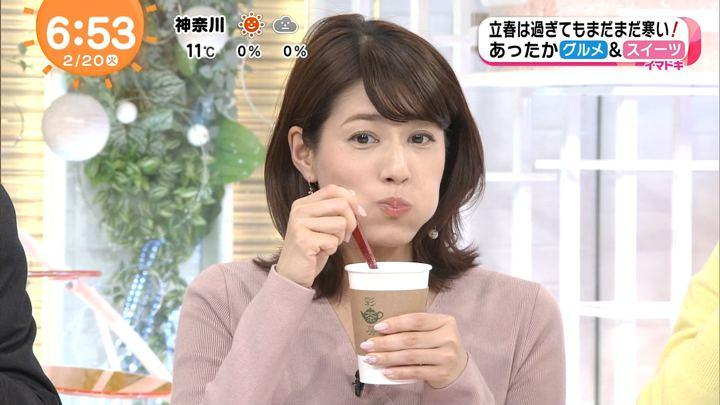 2018年02月20日永島優美の画像09枚目
