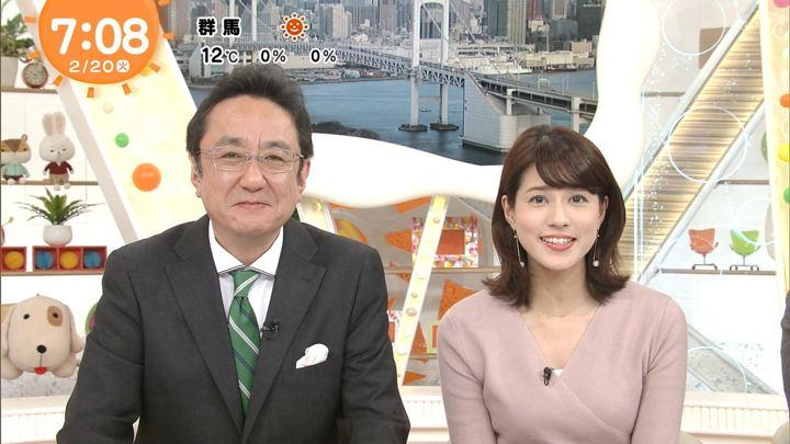 2018年02月20日永島優美の画像11枚目