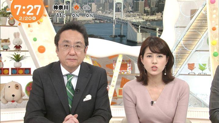 2018年02月20日永島優美の画像12枚目