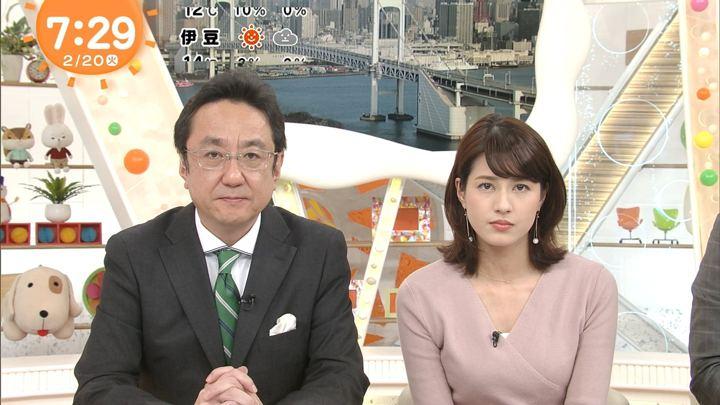 2018年02月20日永島優美の画像13枚目