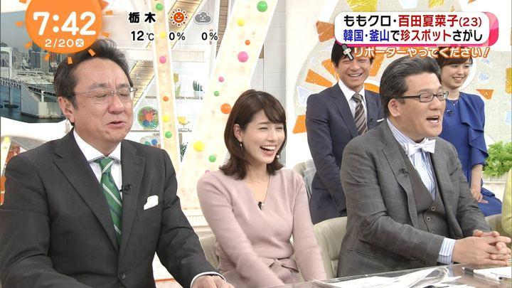 2018年02月20日永島優美の画像14枚目
