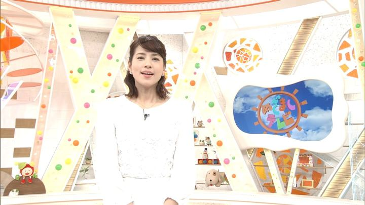 2018年02月21日永島優美の画像02枚目