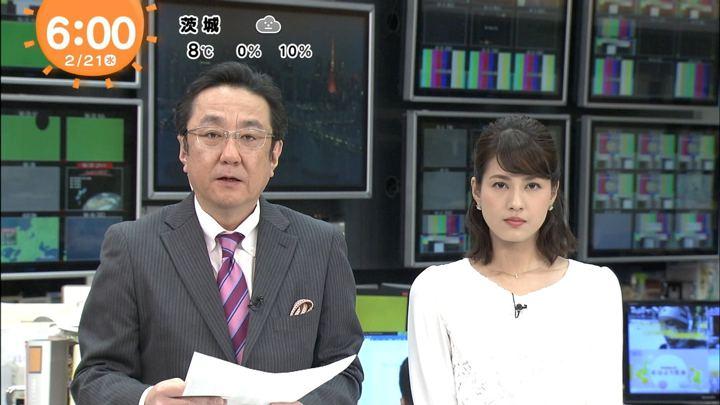 2018年02月21日永島優美の画像05枚目