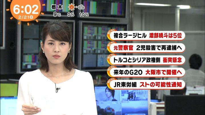 2018年02月21日永島優美の画像06枚目