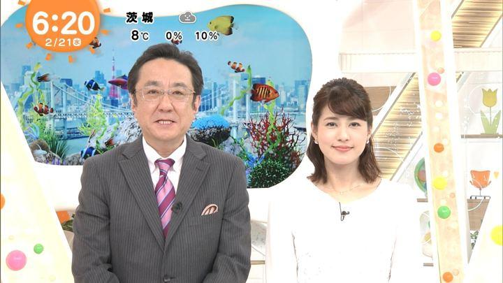 2018年02月21日永島優美の画像09枚目