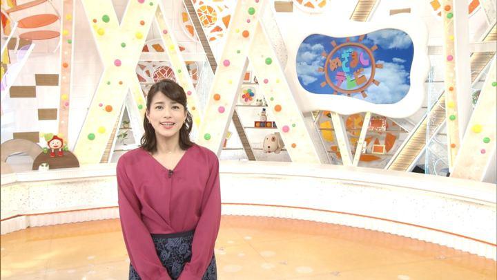 2018年02月22日永島優美の画像01枚目
