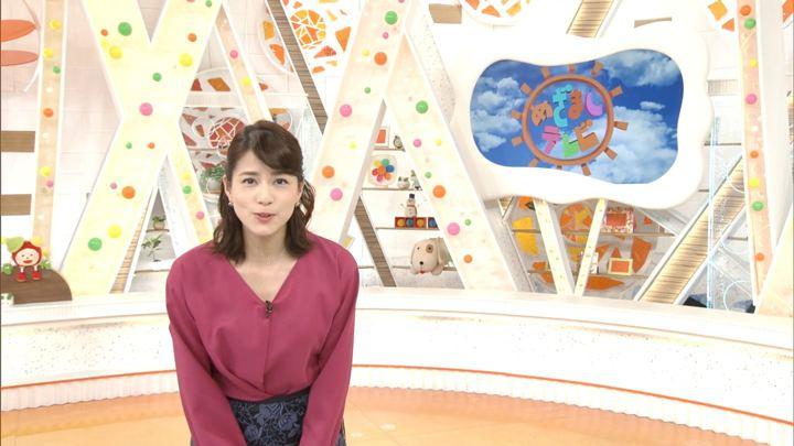 2018年02月22日永島優美の画像02枚目