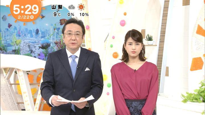 2018年02月22日永島優美の画像03枚目
