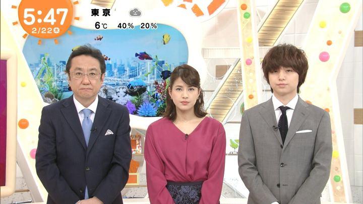 2018年02月22日永島優美の画像04枚目