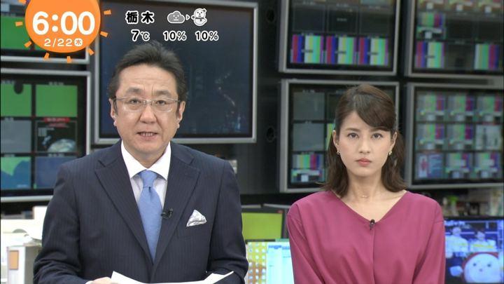 2018年02月22日永島優美の画像05枚目