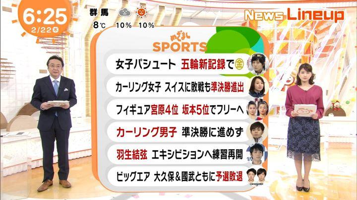2018年02月22日永島優美の画像09枚目