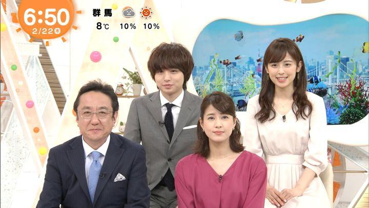 2018年02月22日永島優美の画像10枚目