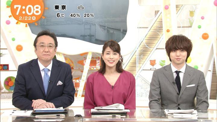 2018年02月22日永島優美の画像12枚目