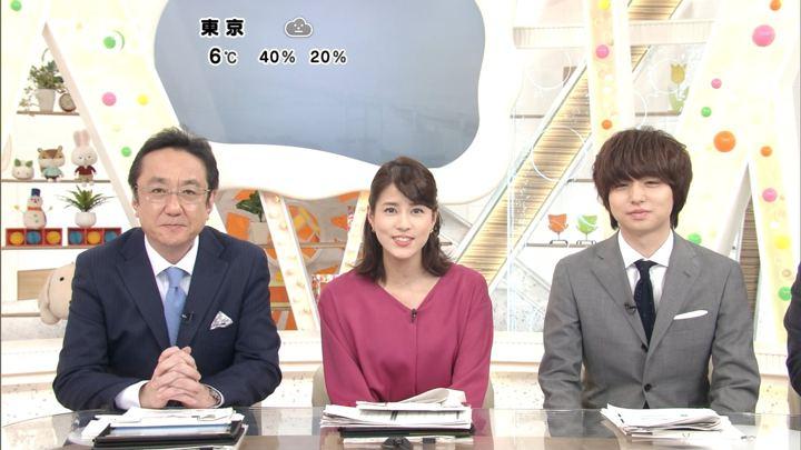 2018年02月22日永島優美の画像14枚目