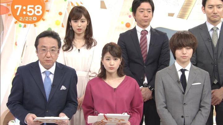 2018年02月22日永島優美の画像15枚目