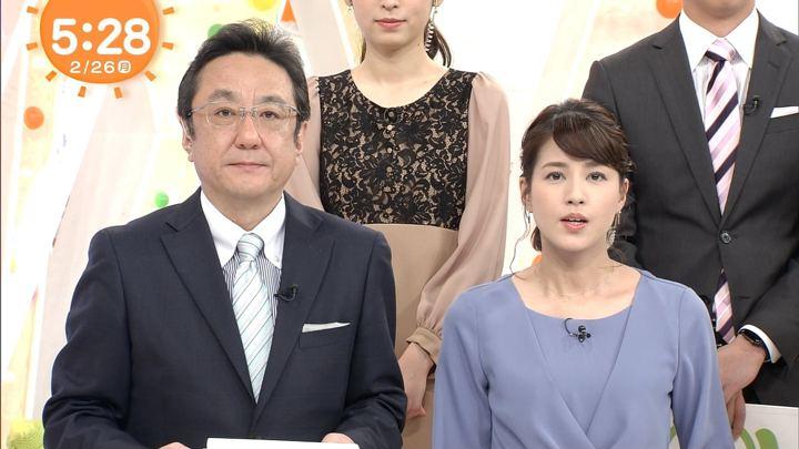 2018年02月26日永島優美の画像03枚目